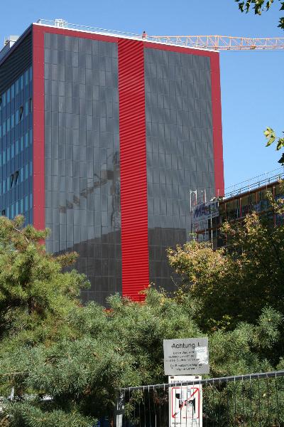 Wirtschaftskammer Wien © Ertex Solar